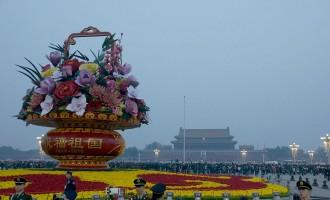 China Advocates Environmental Protection To 7 Regions
