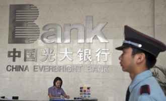 China Everbright Bank Co