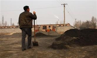 China rare earth metals