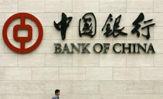 Bank of China Ltd.