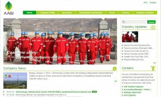 AAG Energy Ltd