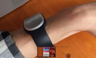 Healbe Device