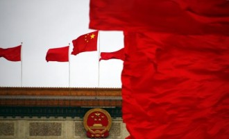 China Red Flags
