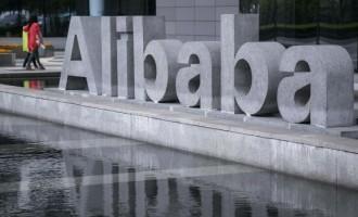 Headquarters of Alibaba in Hangzhou, Zhejiang province