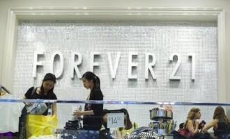 Forever 21 in New York