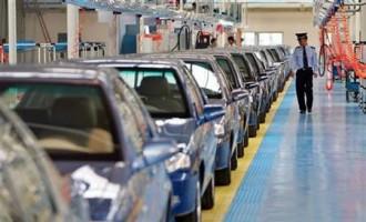 China Car Factory