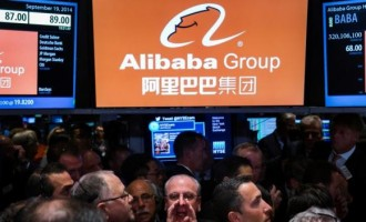 Alibaba Group Holding Ltd. initial public offering (IPO)