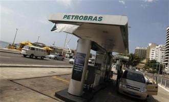 Petrobras Faces Serious Program Over Business Plan