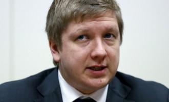 Andriy Kobolev