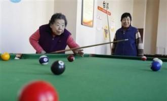 China's Elderly