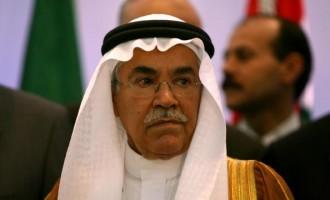 Saudi Arabia Oil Minister Ali al-Nuaimi Press Conference