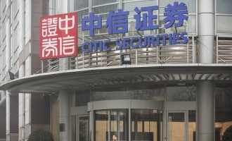 Views Of Citic Securities Co. As Hedge Funds Turned Toxic And Led Police to Its Door