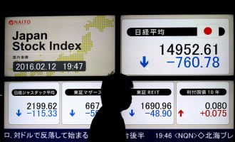 Japan Stock Continues To Drop
