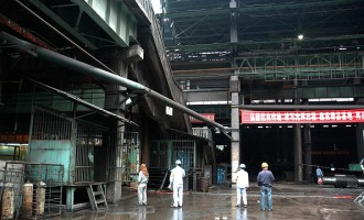 A Visit To The Last Old Steel Mill In Chongqing