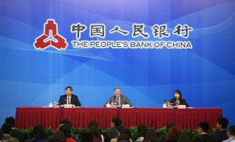 The First G20 Finance Ministers And Central Bank Governors Meeting Opens In Shanghai