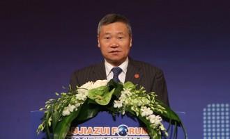 2015 Lujiazui Forum In Shanghai