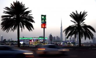 Oil prices in UAE