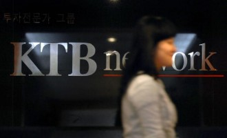 A KTBNetwork Co. employee walks past the company's logo in S