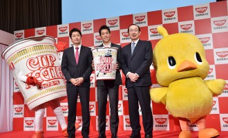 Kei Nishikori Renews Contract With Nissin