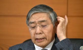 JAPAN-BANK-ECONOMY-BOJ