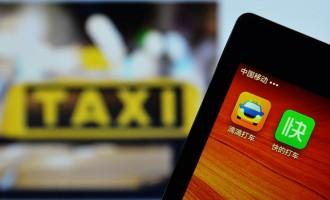 CHINA-MOBILE-INTERNET-TELECOMMUNICATION-TRANSPORT-MERGER