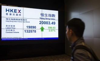 Hong Kong Exchanges And Clearing Ltd. Chief Executive Officer Charles Li Presents Full-Year Results