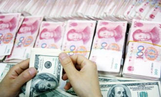 China's Yuan Hits New Record High Against The Dollar